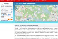 Россия появилась на яхтенных картах мира