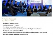 Всемирная конференция по морской индустрии и яхтенным маринам