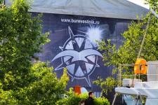 """Выставка """"BIBS"""" 2012"""
