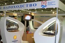 Выставка Московское Боут Шоу