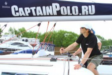 Captain Polo 8.jpg