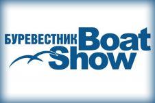 Выставка Burevestnik International Boat Show 2013 - закрытие яхтенного сезона 2013