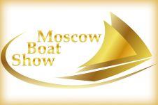 Приглашаем Вас посетить выставку «Московское Боут Шоу 2014»