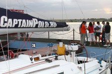 CКурс Day Skipper в Москве