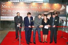 Открытие выставки Московское Боат Шоу 2010